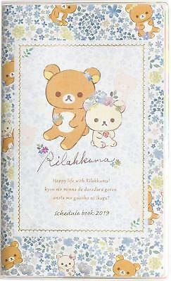 Rilakkuma 2019 Schedule Planner Datebook Family Slim San-X