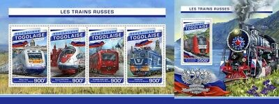 Z08 Imperforated TG16509ab Togo 2016 Russian Trains MNH Set