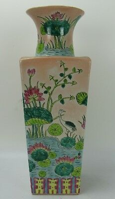 "A Chinese Large Square Hand Painted Beautiful Porcelain Vase 16""H"