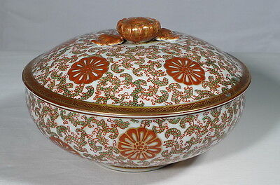 JAPAN Beautiful Meiji Period Hand Painted KUTANI Lidded Bowl Signed 1900 Green