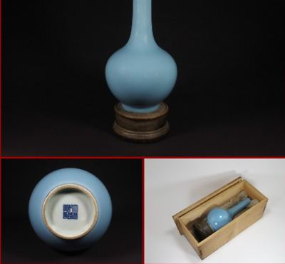 9.4 inches height Chinese old porcelain blue vase w base box Qing,Qianlong C-2