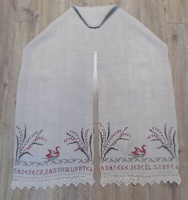 Antique Embroidered TOWEL Hemp fabric Ukraine 1920s 44x245cm Great condition