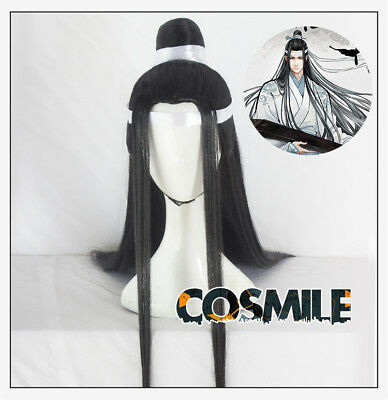 Styled Grandmaster of Demonic Cultivation Lan Wangji Cosplay Hair Wig Factory Sa