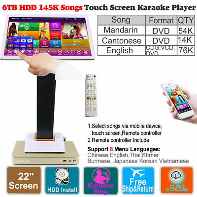 6T HDD 145K Chinese(Mandarin+Cantonese),English,22'' Touch Screen Karaoke Player