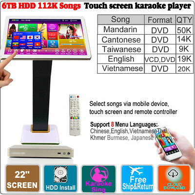 4TB HDD 77K English,Chinese Songs,Android Karaoke Player,Jukebox,Cloud Download,