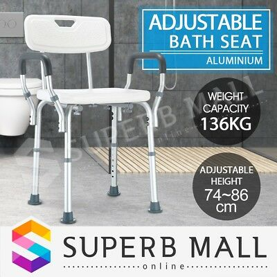 Aluminum Bath Shower Chair Bathtub Aid Bench Armrests Seat Adjustable Height