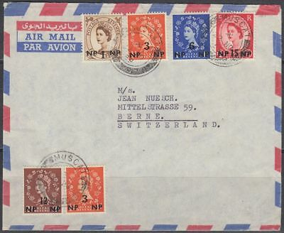 1959 MUSCAT OMAN Cover to Switzerland, multi-colour-franking [bl0464]