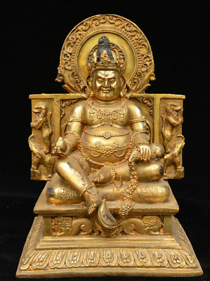 "10"" Tibet Buddhism Temple Bronze Gilt Yellow Jambhala Wealth God Buddha Statue s"
