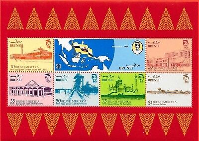 Brunei 1984 Independence 7v SS MNH Assembly Mosque Natural Gas Plant Map Sc 310a