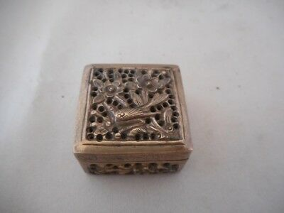 Chinese Antique Silver White Metal Cricket Cage Box - Character Marks on Base