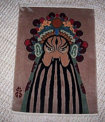 Vintage Woven Cut Pile Pictorial Warrior Chinese Oriental Throw Rug 1.5' x 2'