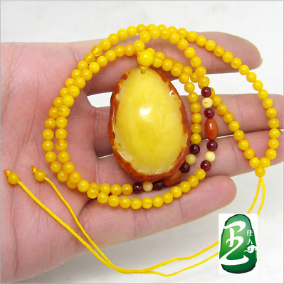Certificat Vintage Natural BALTIC AMBER Beeswax Fashion Boutique Pendant
