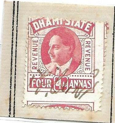 INDIA DHAMI State KING 4 ANNA Court Fee Revenue Perforation Major Shifted ERROR