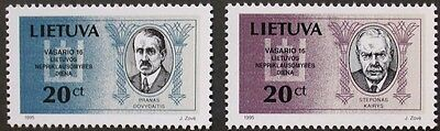 National day, Signatories to 1918 declaration of independence stamps, 1995, MNH