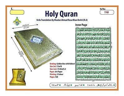* New Holy Quran Box with Rehal Stand -Beautiful Cover,stylish Kaaba Design.