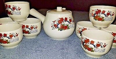 Kutani Japanese Porcelain Tea Set Signed