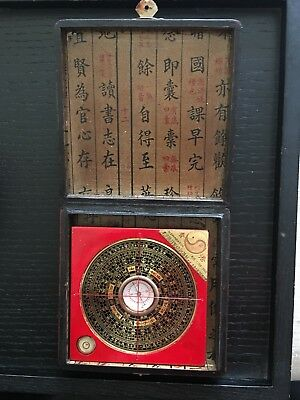 Chinese Antique Compass Fen Shui Luo Pan