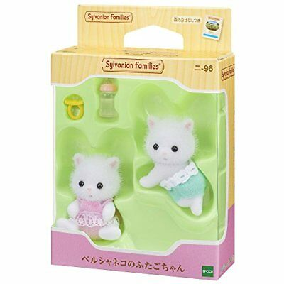 Epoch Calico Critters Sylvanian Families PERSIAN CAT TWINS Ni-96 18803 JAPAN