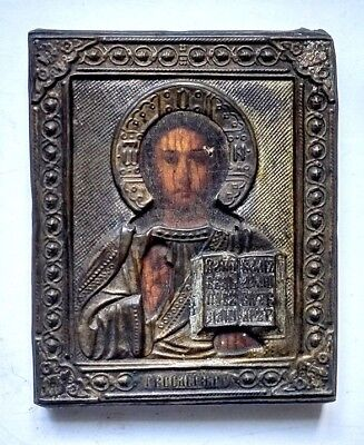 Antique Orthodox Icon Jesus Christ in Frame Russian Empire Painted Board 13x11cm