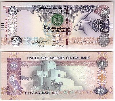 United Arab Emirates - UAE 50 Dirhams 2016 - P 29 - UNC