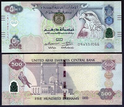 United Arab Emirates - UAE 500 Dirhams 2015 - 1436 - BLIND DESIGN - P 32e - UNC