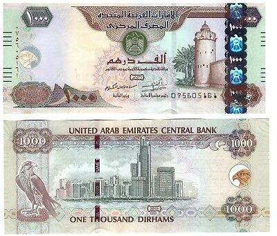 United Arab Emirates UAE 1000 Dirhams 2015 - P 33d - UNC