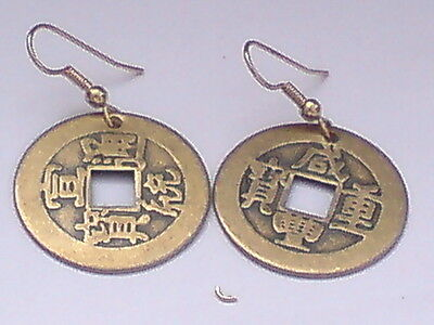 ETHNIC OXIDIZED BRASS 25mm. DROP EARRINGS with a CHINESE PATTERN  £3.95 NWT