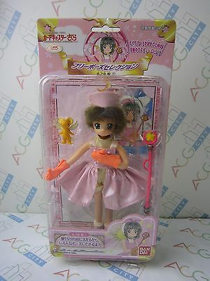 Anime Card Captor Sakura CCS Free Post Selection Action Figure Doll Bandai Japan