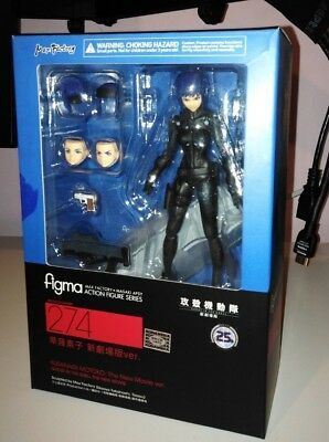 FIGMA 274 Ghost in the Shell MOKOTO Kusanagi