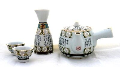 Japanese Kutani Bunpo HP Chrysanthemum KIKUZUME Poem 5 Pc Porcelain Sake Tea Set