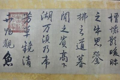 "Very Long Old Chinese Scroll Handwriting Calligraphy with ""JiXiaoLan""  Mark"