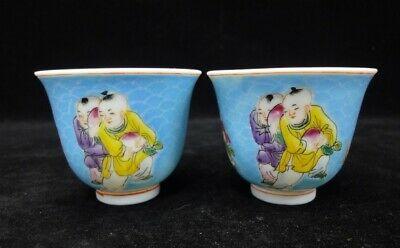 """A Pair of Rare Old Chinese Porcelain Tea Cups """"YongZheng"""" Marks"""
