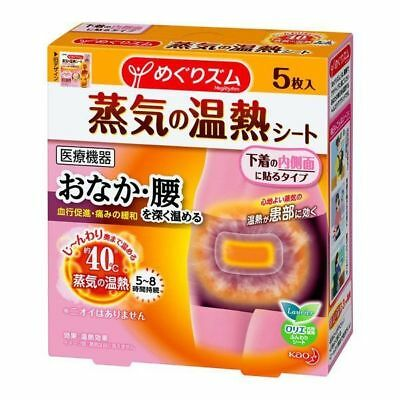 ♪KAO MEGRHYTHM Stomach & Menstrual Cramp Relief Warming Thermo Patch - US Seller