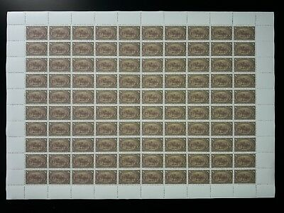 USA. 1898. Trans-Mississippi Exposition Issue. 8. (REPRODUCTION.) SHEET/100 PCs.