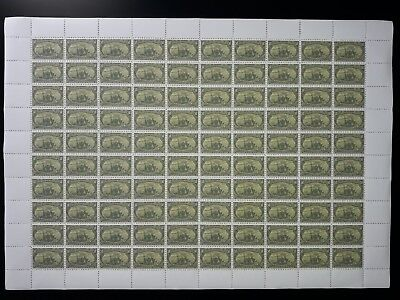 USA. 1898. Trans-Mississippi Exposition Issue. 50.(REPRODUCTION.) SHEET/100 PCs.