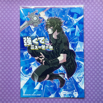 "Used Doujinshi: Final Fantasy XV 15 FF15 ""Tusyokute New Game LV. 3"" Gag JAPAN"