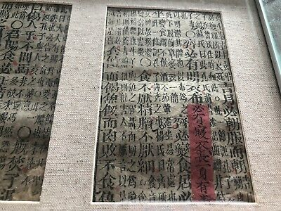 Old Antique Vintage Chinese Book 1700-1800's Paper Asian Manuscrip