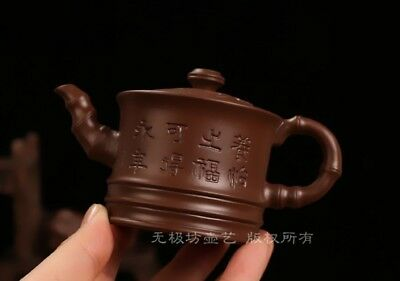 China Yixing Purplr Sand Teapo Hand Engraving Bamboo Leaf Small Teapot