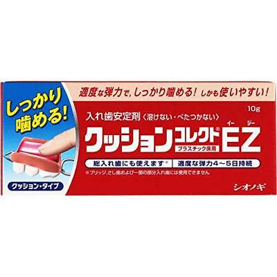 Shionogi CUSHION CORRECT EZ Denture Cushion Grip Adhesive 10g MADE IN JAPAN