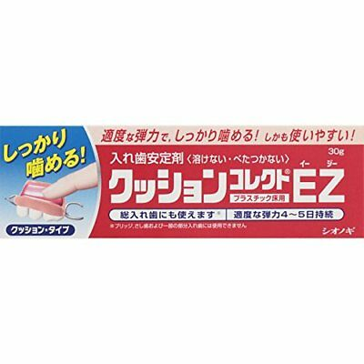 Shionogi CUSHION CORRECT EZ Denture Cushion Grip Adhesive 30g MADE IN JAPAN
