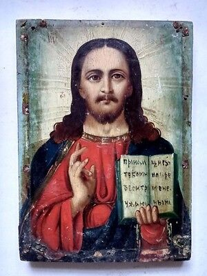 Old Amazing Orthodox Icon Jesus Christ Russian Empire Hand Painted Board 19x13cm