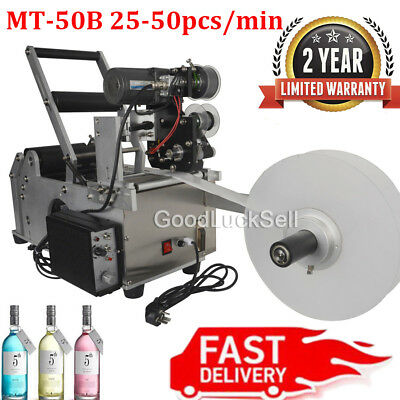 MT-50B Automatic Round Bottle Labeling Machine With Date Code Printer Labeler CE