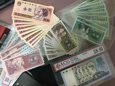 Lot of 41 Pcs  1990 CHINA 100 Yuan ACG 58 EPQ 1980 1 Yuan, 1,2,5 Jiao each of 10