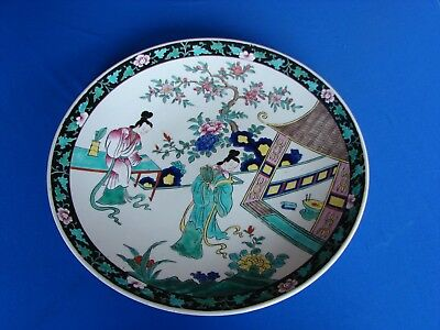 Vintage Chinese Or Japanese Famille Noir Verte Plate Charger
