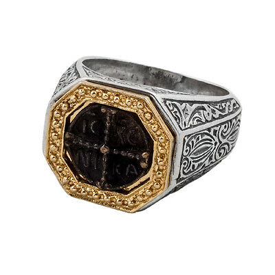 D277 ~ Sterling Silver & Bronze Medieval Byzantine Cross Ring