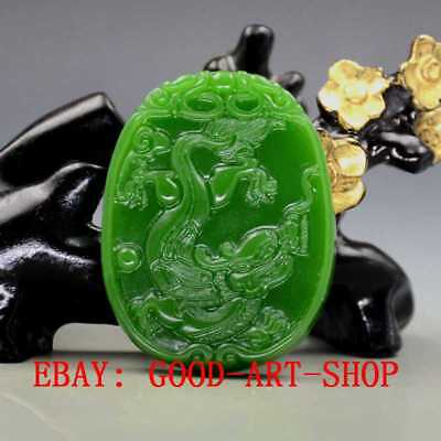 Chinese Natural Green Hetian Jade Hand-carved Dragon Pendant G45
