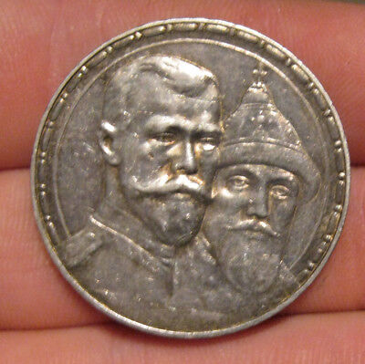 Russia - 1913 Large Silver Rouble - Romanov Dynasty - Nice!