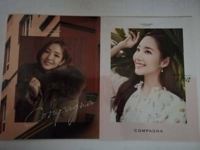 Park Min Young what's wrong with secretary kim compagna brand photobooks set 2