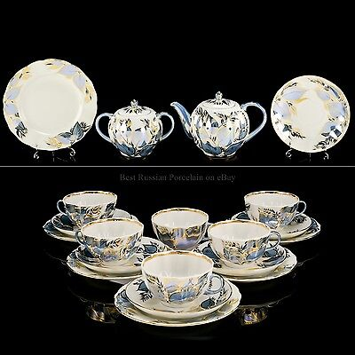 Russian Imperial Lomonosov Porcelain Tea Set Moon 6/20 Russia Rare Lunar