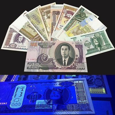 10 Pieces Different MIX world Notes From Foreign Countries, UNC
